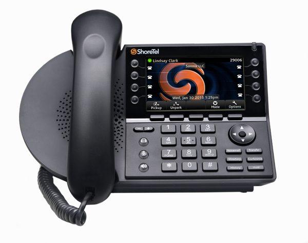 Mitel 485G Product Image